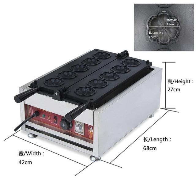 110V 220V Non-stick Commercial Electric Sakura-fired Waffle Machine Red Bean Pancake Iron Plate Machine EU/AU/UK/US Plug