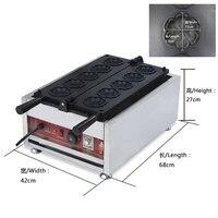 110V 220V Non stick Commercial Electric Sakura fired Waffle Machine Red Bean Pancake Iron Plate Machine EU/AU/UK/US Plug