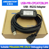 USB-MR-CPCATCBL3M 미쓰비시 melsec 서보 드라이브 MR-J2S MR-J2 디버깅 케이블 usb rs232 어댑터에 적합