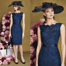 Элегантный темно-синий Совок оболочка темно-синий кружева мать невесты платья с коротким рукавом блесток длиной до колена свадебное платье для гостей на заказ