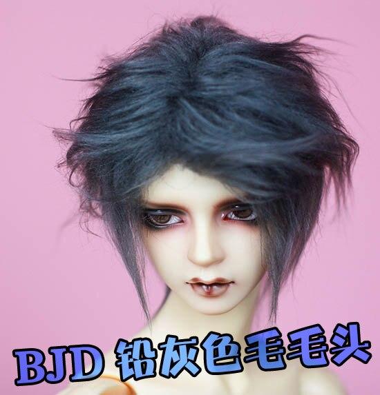 Bjd Doll Fur Wig Lead Gray Short Hair Wigs For 1/3 1/4 Bjd Dd Sd Mdd Msd Uncle Doll Fur Wigs Doll Accessories Limpid In Sight