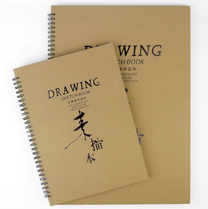 Hard Copybook 8K 16K Sketchbook Drawing Paper 30 Sheets Sketch Painting Paper To Draw Coil/Spiral Notebook Student Stationery