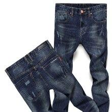 Бесплатная Доставка розничных и оптовая бренда джинсы мужчин брюки, досуг & Casual брюки, Молния лететь Прямо Хлопок Мужчины байкер Джинсы брюки
