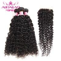 Malaysian Kinky Curly Hair Bundles With Closure 4*4inch 3Bundles With Closure Non Remy Human Hair Bundles With Closure Aliballad