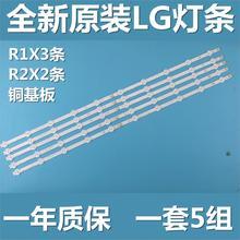 10 מנורות 820mm LED תאורה אחורית רצועת ערכת עבור LG 42LA621V 42LA621S  ZD 42 inchs טלוויזיה מערך LED רצועות תאורה אחורית ברים אור להקות
