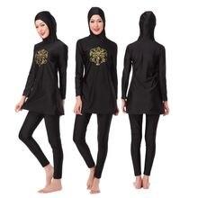Женский Мусульманский купальник хиджаб