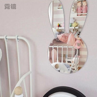 Ins Rabbit Crown Swan Children S Room Decoration Acrylic Mirror Self Adhesive Spot Living Room Bedroom