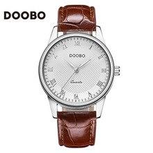 Mens Watches Top Brand Luxury Quartz Watch DOOBO Fashion Casual Business Watch men Wristwatches Quartz-Watch Relogio Masculino