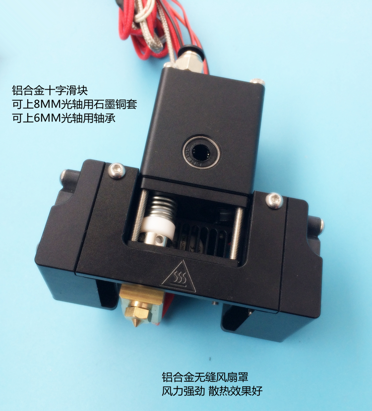 Funssor UM2+ Ultimaker2+ 3D printer head hot end extruded head second generation all metal printing head
