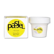 Thailand Pasjel stretch marks scar removal Cream slack line firming & lifting skin stretch mark repair cream 50g stretch mark cream