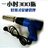 DUH Multi functional shrink cap plastic gun, professional sealing PVC film hot air gun can film sealing