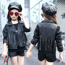 Kids Motorcycle Jacket PU Leather Girls Jackets Clothes Children Outwear Tassel Girl Tops Clothing Zipper Coats Costume