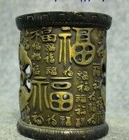 4 Старый Китай Королевский дворец бронза слово фу Bat ручки контейнера щетка горшок карандаш ваза