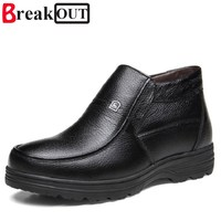 New Men Winter Boots Snow Noots For Men Genuine Leather Outdoor High Top Warm Plush Inside