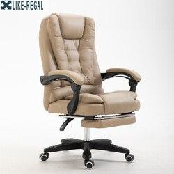 Como REGAL WCG gaming ergonómico Silla de ordenador ancla hogar café juegos asiento competitivo envío gratis