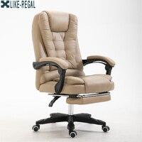 GIBI REGAL WCG oyun Ergonomik bilgisayar sandalyesi çapa ev Cafe oyunları rekabetçi koltuk ücretsiz kargo