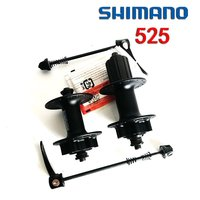 Shimano FH M525 And HB M525A Disc bike bicycle Hub Set 32 Spoke 8 Speed Hollow Axles. Used.