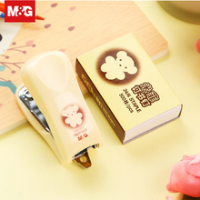 Cartoon Mini Manual Stapler Set 24/6 Staple Paper Clip Binding Binder Kawaii Book Sewer Office Supplies FBS91625