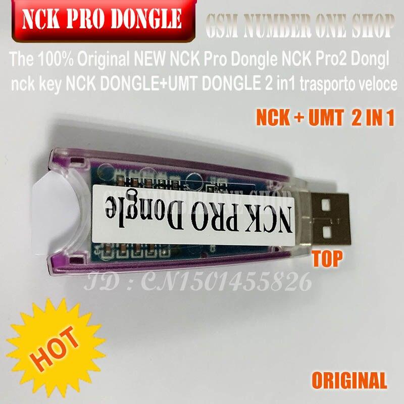NCK Pro Dongle - gsmjustoncct -E8