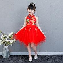 Tradicional chino nuevo año disfraz niña niño Qipao invierno princesa  vestidos rojo satén sin mangas Cheongsam 012ead113ae