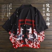 Japanese loose bathrobe Fushimi Inari Patronus fox Dark Black color haori summer Sunscreen kimono Literature and art cosplay