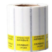 Этикетка для обмотка кабеля 65*25 мм, 500 штук, этикетка для кабеля, цветные, водонепроницаемые, водостойкие, маслостойкие