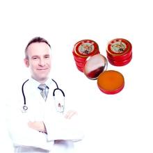 Original Tiger Balm Rheumatoid Arthritis Analgesic Cream Body Relax Ma