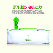 HFR-878-2E Vibro Shape Vibration Loss Weight Burning Machine Electric Slimming Massage Belt Crazy Fit Massager недорого