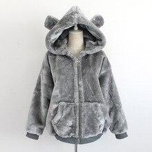 С капюшоном Густой Шерсти Теплый Свитер Куртка Милый Медведь Ухо Искусственного Меха