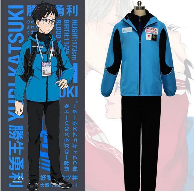 Yuri auf ice katsuki yuri cosplay kostüm männer sport anzug sportwear  outfit blau jacke + schwarz 08960a637c