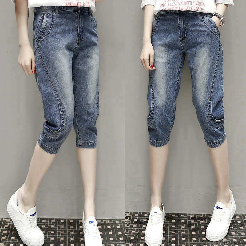 2017 Summer Jeans Harem Pants Women Casual Plus Size Loose Fit Vintage Denim Pants Capris High Waist Jeans Vaqueros F201 vacuum cleaner parts wood floor brush mop 32mm 35mm