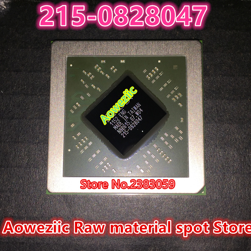 2011+ 100% new  original 215-0828047  Chip   Lead-free рюкзак conway kangwei 2011 621042