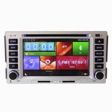 Free Shipping 6.2″ Touch Screen Car DVD Player GPS Navigation System For Hyundai Santa Fe 2006 2007 2008 2009 2010 2011 2012