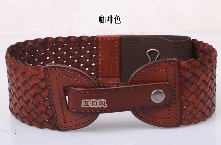 Belt (8)