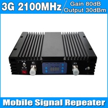 High Gain 80dB 3g WCDMA 2100Mhz Signal Repeater  3G HSPA UMTS 2100mhz CELL PHONE signal booster amplifier with AGC/MGC function