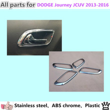 Car styling cover stick trim ABS chrome door inner built handle bowl frame lamp 4pcs for D0DGE Journey JCUV 2013 2014 2015 2016
