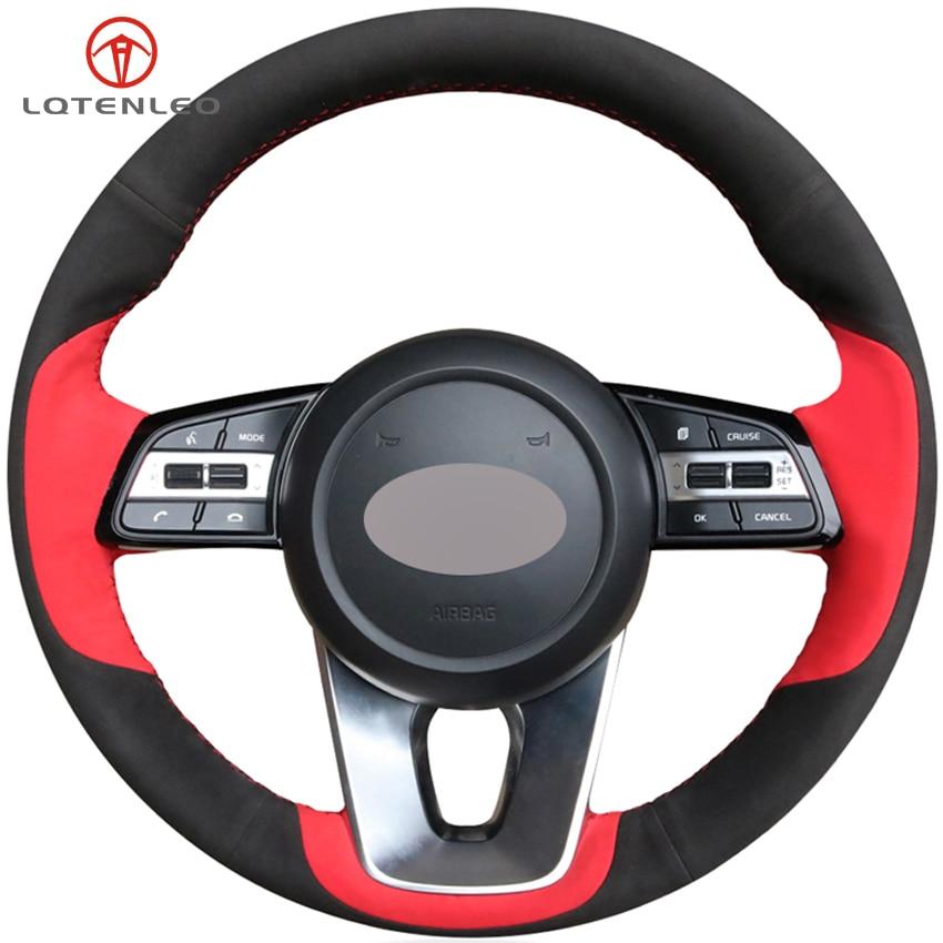 2019 Kia Optima: LQTENLEO Black Red Suede Car Steering Wheel Cover For Kia
