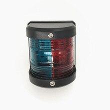 Bi color led marinha navegação luz 12 v vermelho verde arco luz vela sinal luz à prova dwaterproof água