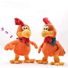 Забавный петух игрушки танцующий Поющий музыкальный цыпленок Электронные Домашние животные пульт дистанционного управления игрушка интересный подарок на день рождения для детей