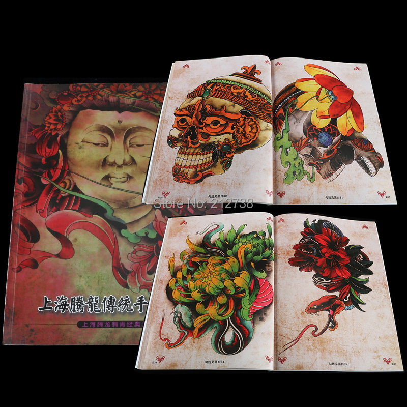 1pc A4 Size Tattoo Flsh Book Hannya Skull Ghost Buddha Flower Dragon Painting Reference Book Free Shipping