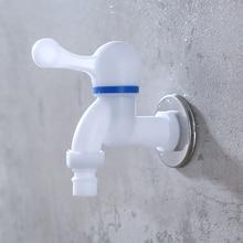 1/2 или 3/4 дюймов PP водопроводные краны с пластиковой Резьбой интерфейс быстро на кран Стиральная машина кран Замена дома