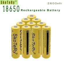 12pcs SkoTeRy Yellow 2600mah 18650 Battery 3.7V Rechargeable Li-ion for Led Flashlight Toys Cameras Wholesale