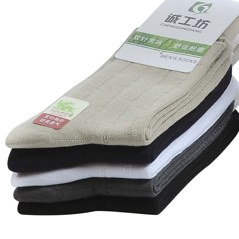 autumn winter thicken bamboo fiber brand business men socks male high quality supermarket socks 5pairs/lot