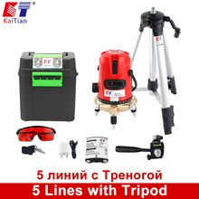 Kaitian Tripod for Laser Level 5 Lines 6 Points Lazer Bracket Horizontal Vertical  Rotary  360 Degree Laser Level Self Levelling