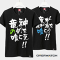 2017 Hot game tee shirt watchover GENJI/HANZO OW white black t shirts Top short sleeve cartoon tee HU537