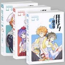 3 adet Anime kitap ve ziyaretçi çin basım kitabı