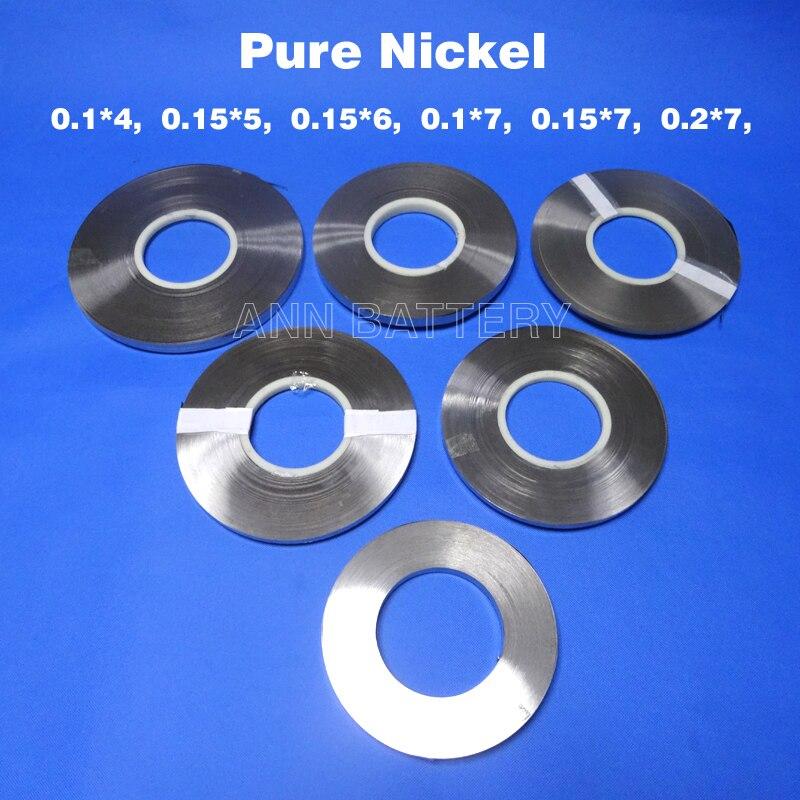 Batterie au Lithium-ion connecter nickel ruban, 0.1*4/0.15*5/0.15*6/0.1*7/0.15*7/0.2*7mm bande de nickel pur, 18650 batterie nickel ceinture