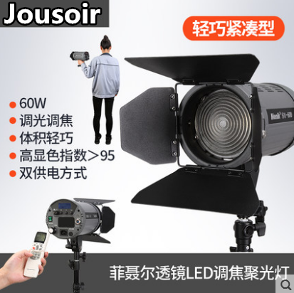 Fresnel Lens Led 60w Focusing Dimming Spotlight Film Photography Shooting Light Accessories NO00DC