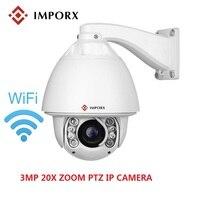 IMPORX 3MP PTZ IP Камера 20X наружняя камера видеонаблюдения POE Камера Беспроводной безопасности Камера P2P ИК автоматического отслеживания на откры