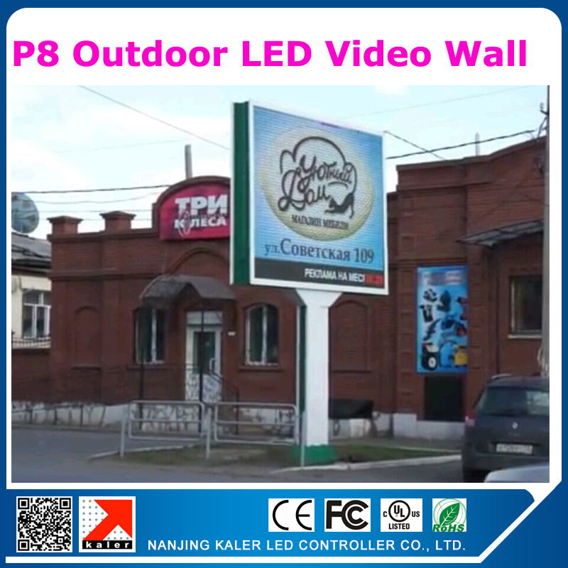 TEEHO P8 Outdoor LED Movie Screen HD LED Video Display P8 256*128mm Waterproof LED Modules for LED Video Board CUSTOM MADE SIZETEEHO P8 Outdoor LED Movie Screen HD LED Video Display P8 256*128mm Waterproof LED Modules for LED Video Board CUSTOM MADE SIZE